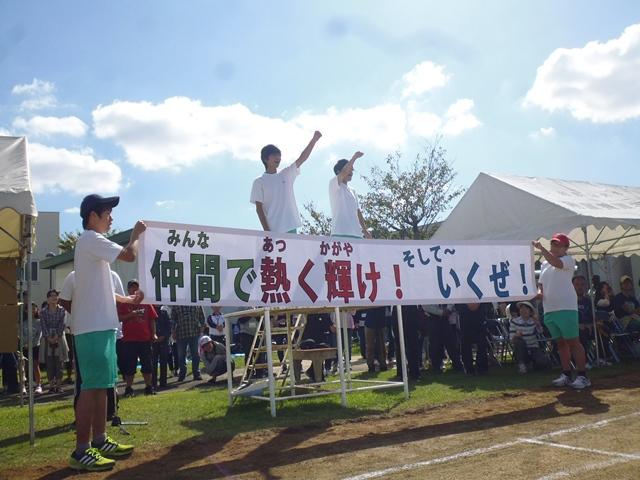 運動会①.JPG