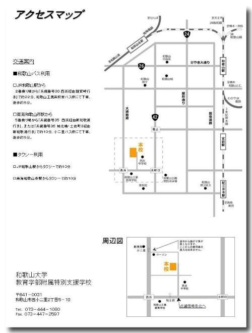 mapR1.jpg